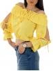 Блуза Алма