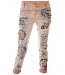 Дамски панталон ФРЕШ А-4 пудра