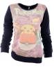 Дамска блуза HAPPINESS A-4