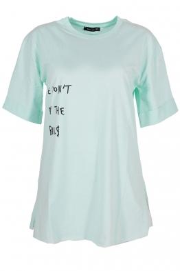 Дамска тениска THE BILLS резида