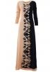 Дълга плетена рокля ЛАНА  А-2 пудра с тъмно синьо