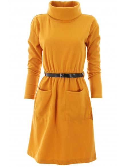 Къса рокля Трейси жълта