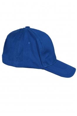 Дамска шапка с козирка SITY кралско синя